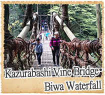 Kazurabashi Vine Bridge Biwa Waterfall