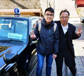 香港のWinson Wong様からのお礼